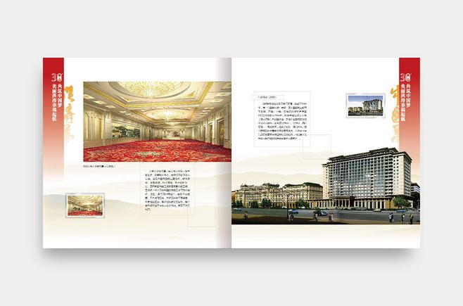 30周年纪念册设计风格有哪些 适合纪念册使用的纸张有哪些