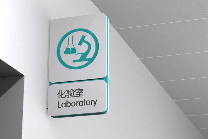 医院vi设计公司在VI设计过程中需要遵循的原则,vi系统设计的内容