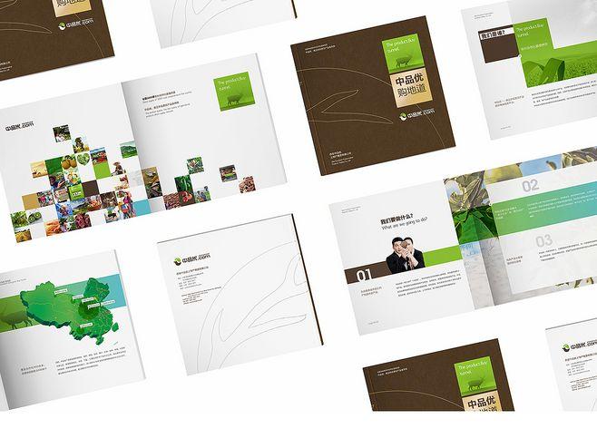 农产品vi设计原则 让你的设计更符合客户需求