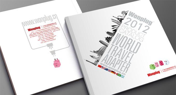 广州VI宣传册设计公司哪家好?设计步骤有哪些
