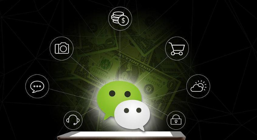 企业选择哪家微信公众号vi设计公司比较好呢?