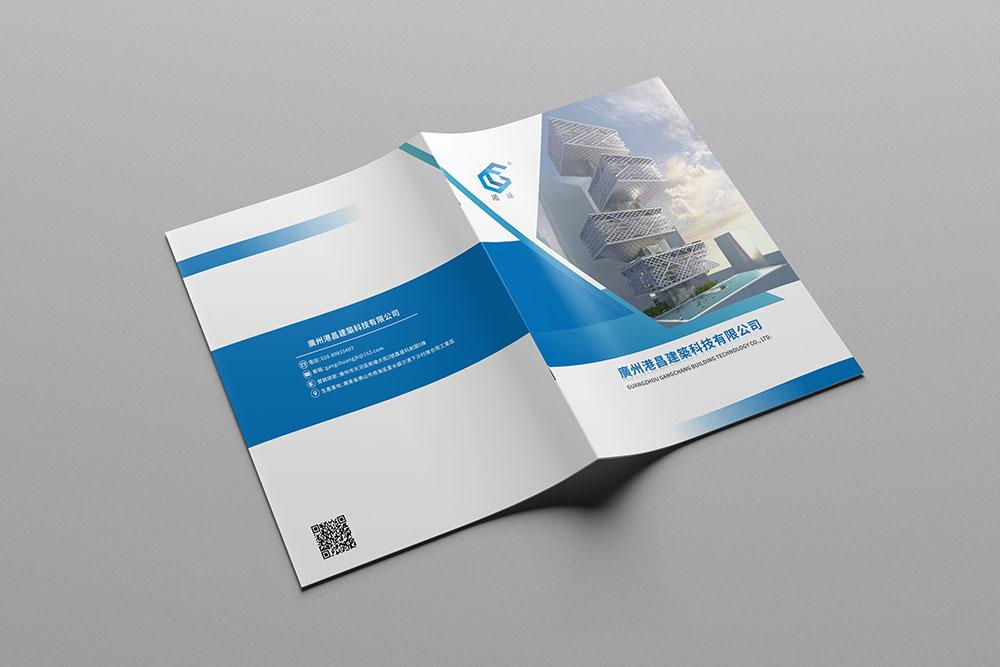建筑材料画册设计,建筑行业画册设计公司