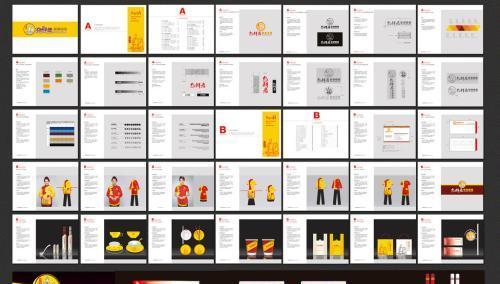 服饰行业VI设计手册应用部分包括什么?设计原则