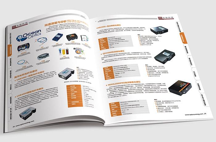 企业杂志设计哪些内容重要?企业杂志设计方法是什么