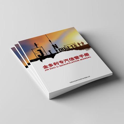 成都画册设计的重要性及成都画册设计哪家好