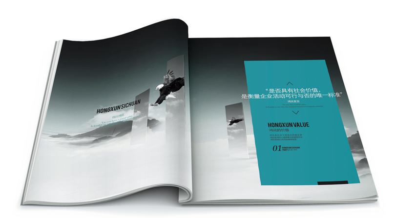 全套企业vi手册设计方法是什么?具体应该如何设计
