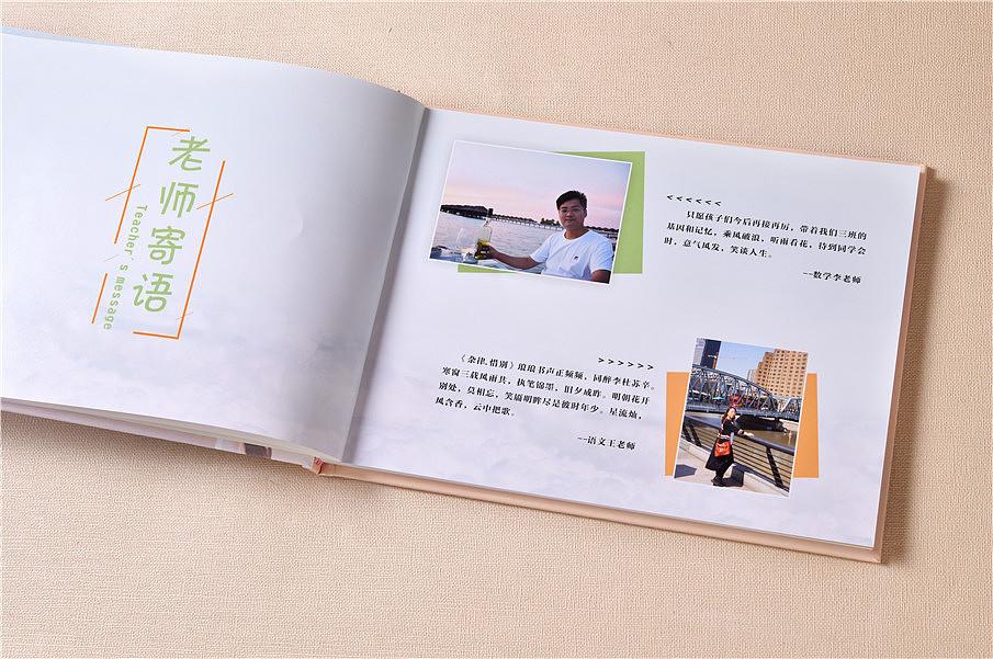 成都毕业纪念册设计制作步骤只需四步就搞定