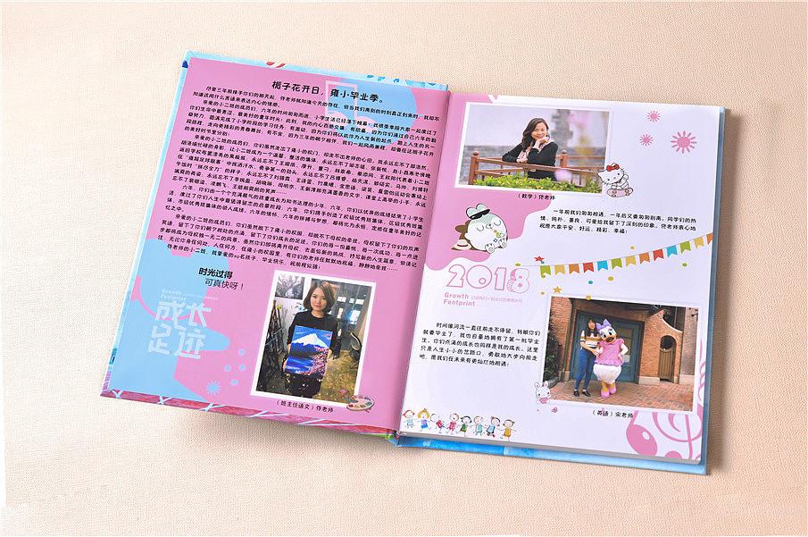 小学同学会纪念册设计内容有哪些?如何设计比较好