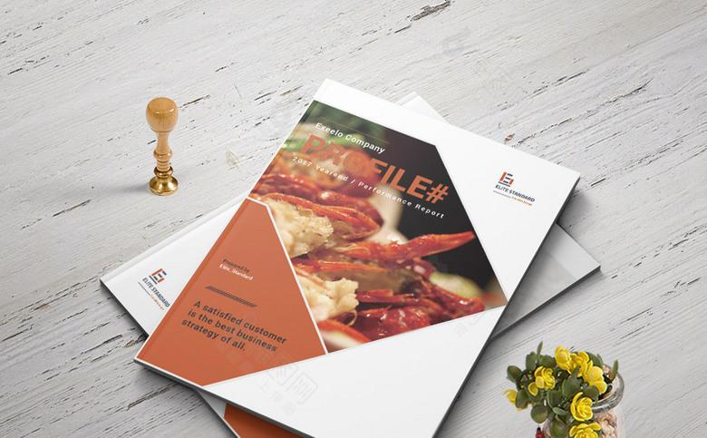 餐饮画册设计类型有哪些 设计价格如何