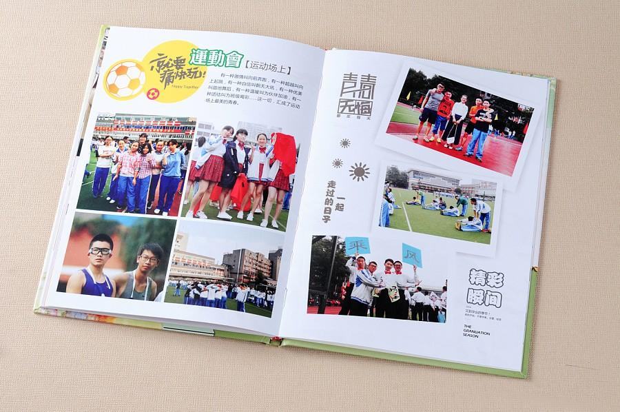 毕业纪念册内页设计内容包括哪些