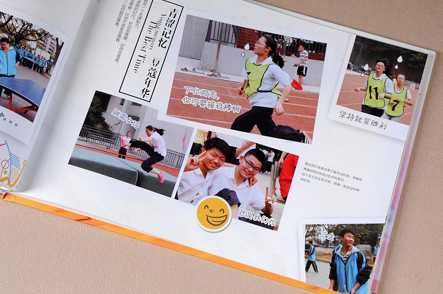 浅谈高中毕业纪念册设计的风格与排版要求