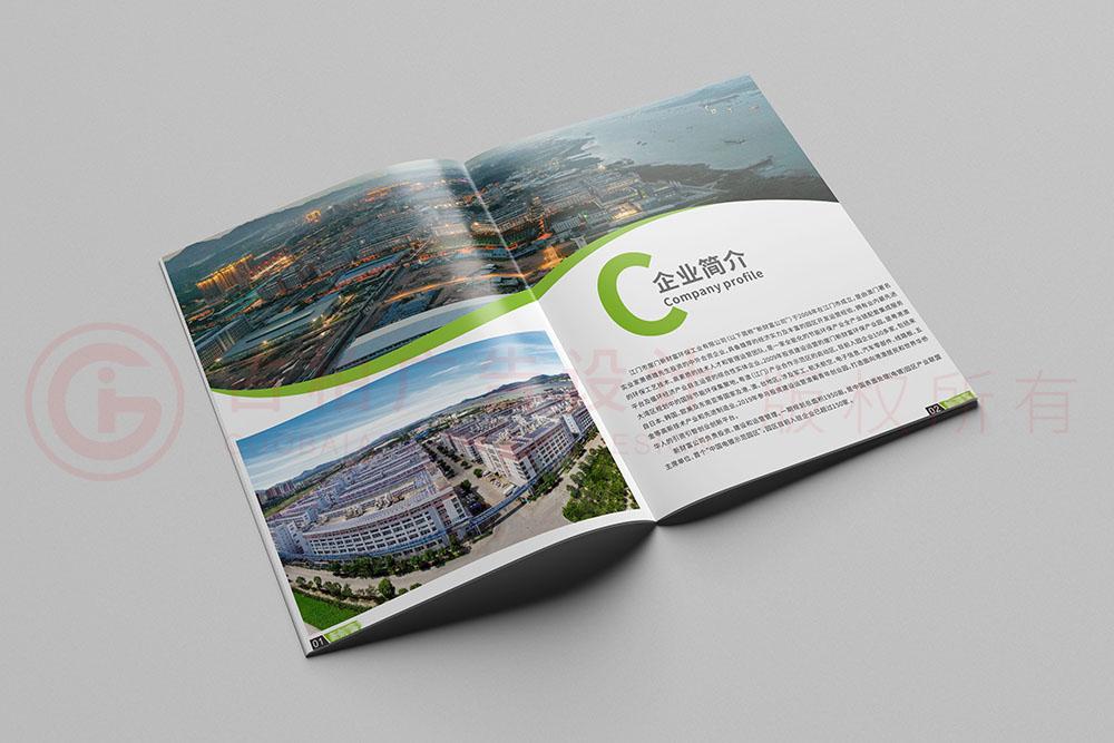 环境处理画册设计,原创污水处理画册设计有限公司