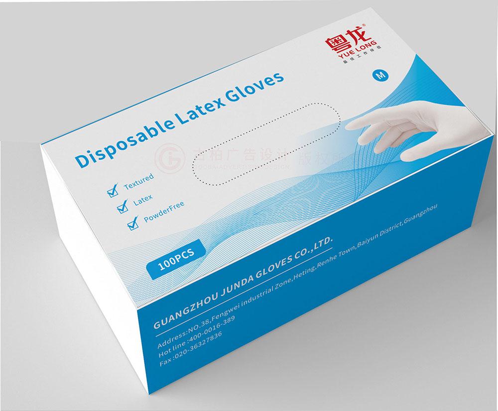 一次性手套盒包装设计,英文版手套盒包装设计公司
