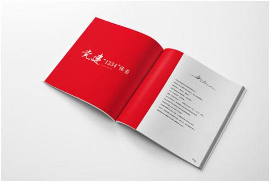 广州商标设计哪里好 该如何做商标设计