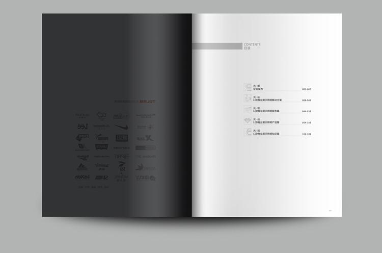 高档画册设计公司哪家好?画册设计方法是怎样的