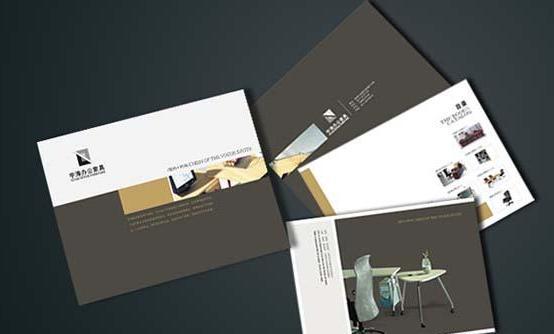 如何进行工业画册设计 设计工业画册时要注意什么