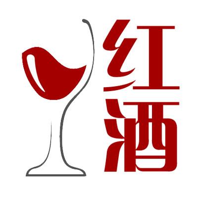 红酒logo设计要点是什么,有哪些经典红酒LOGO