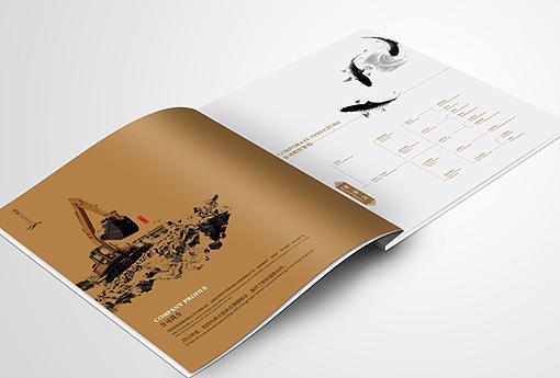 要从哪些角度进行画册设计欣赏?画册设计的意义