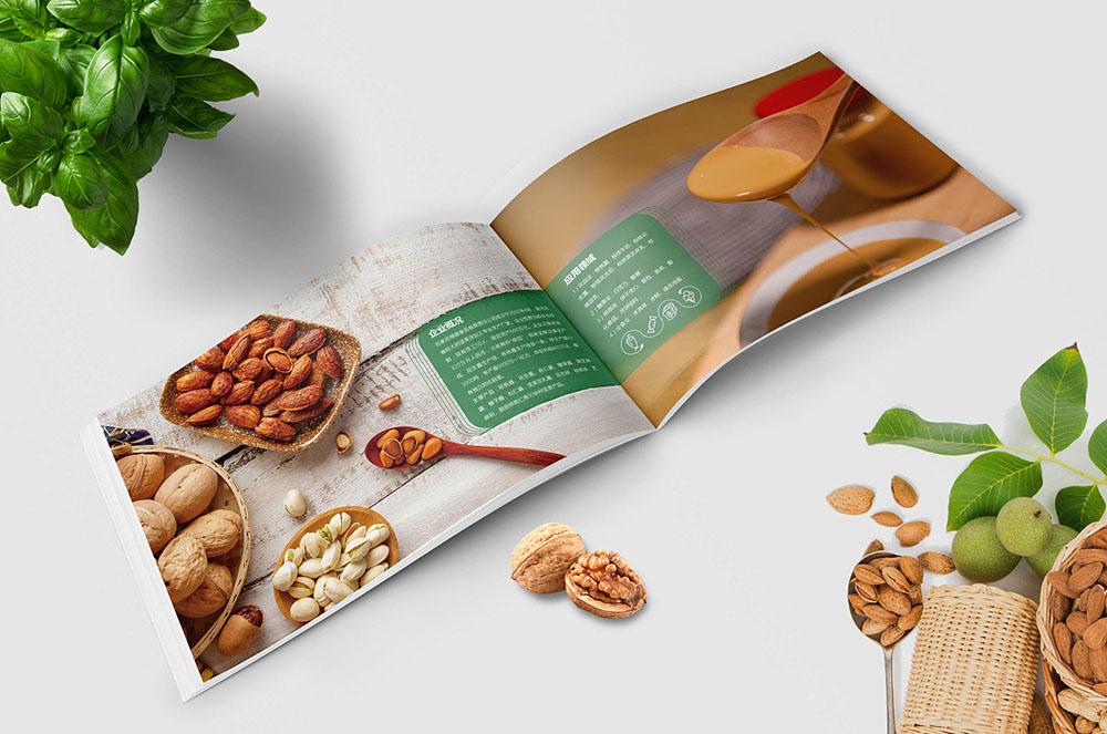 坚果画册设计,零食食品宣传册设计