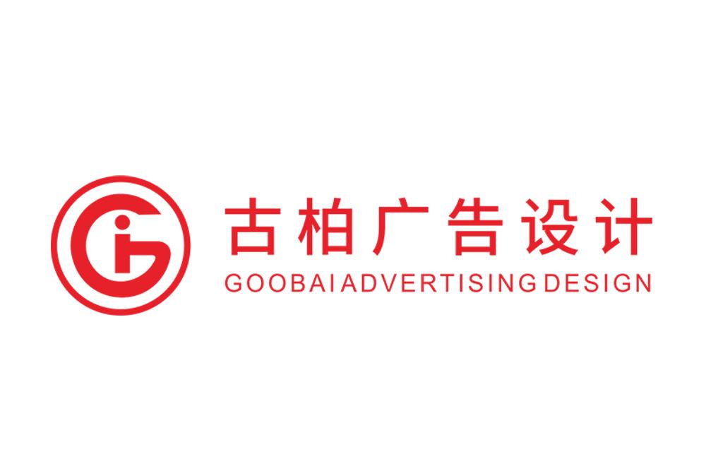 北京标志设计_北京高端LOGO设计公司