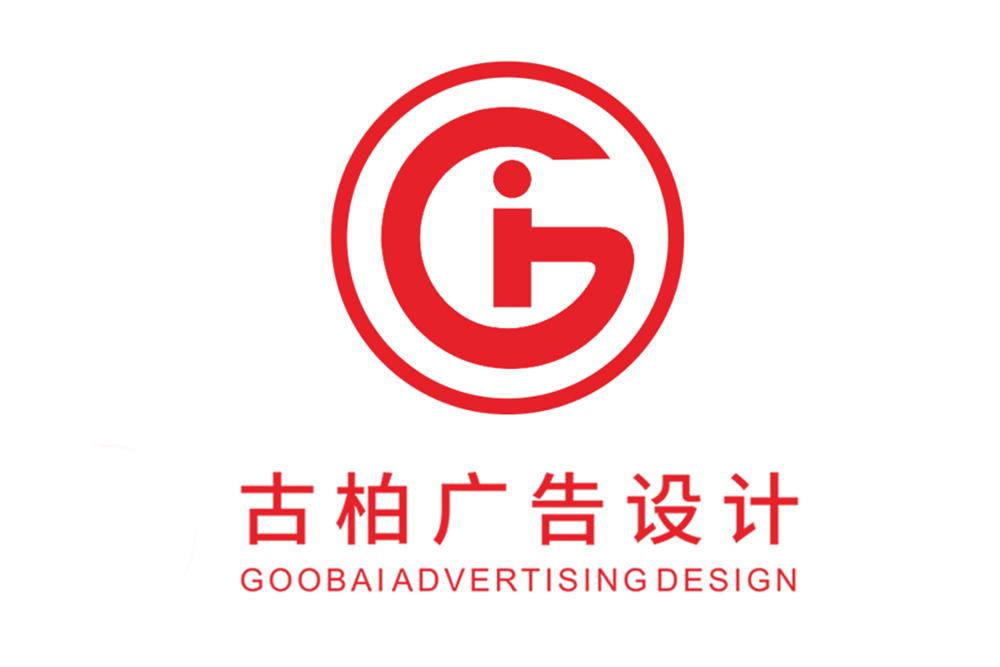 合肥标志设计_合肥高端LOGO设计公司