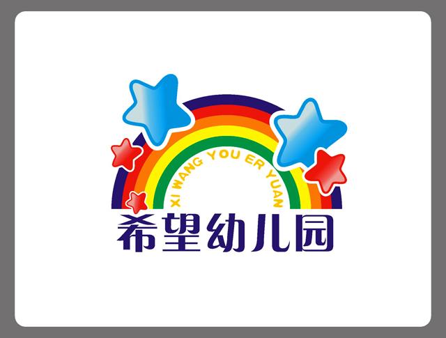 幼儿园logo设计的几种常见格式