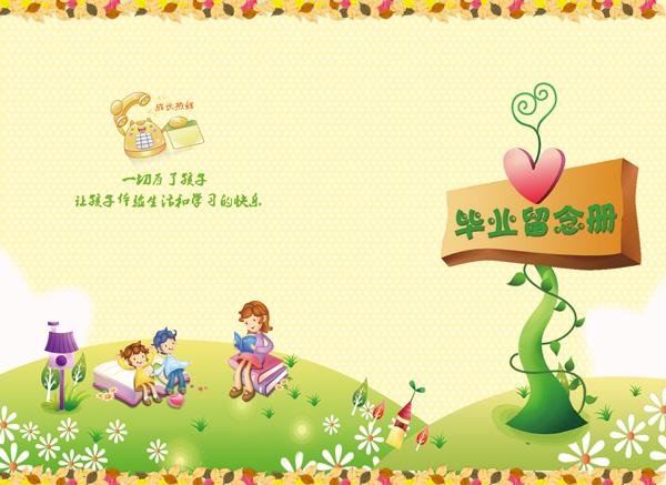幼儿园毕业纪念册设计得的思路