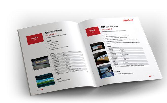 杂志内刊设计步骤是什么?具体如何设计