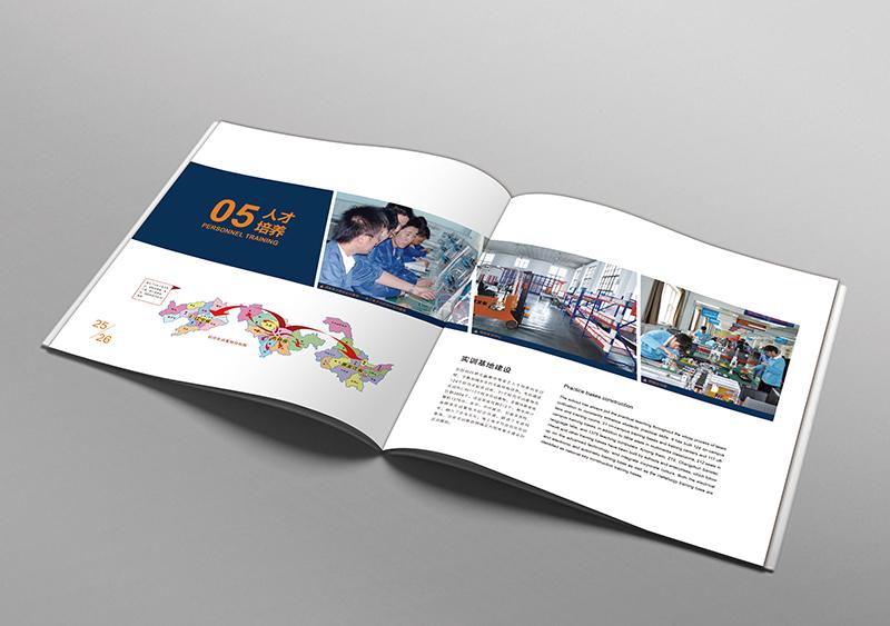 画册多少钱一张设计?画册的作用是什么?