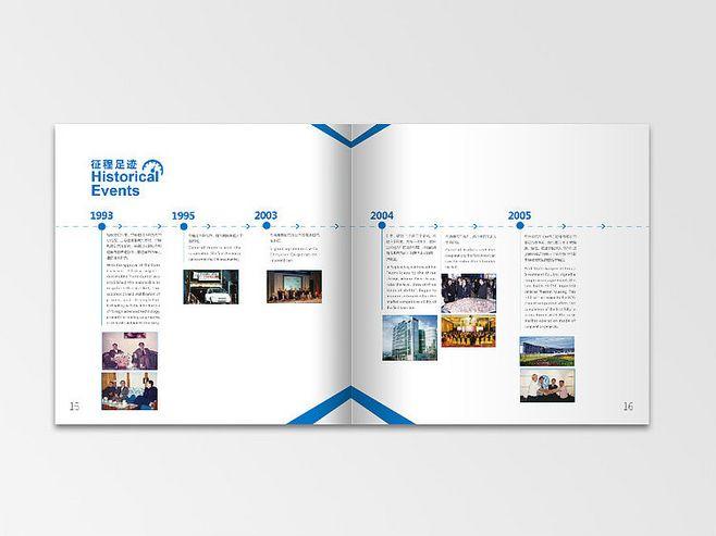 宣传册设计一页多少钱?画册设计时有什么注意事项?