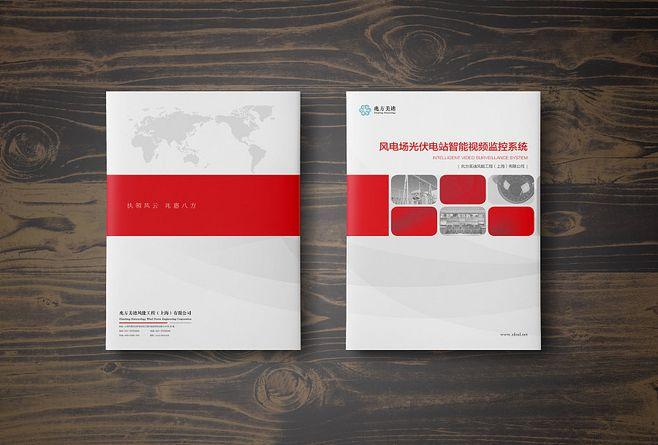大气画册封面设计要注意什么?企业宣传册设计有什么特点?