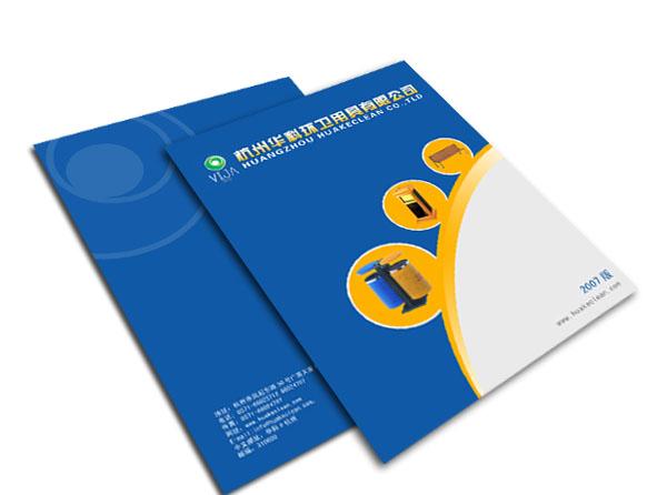 封底制作需要注意什么?设计画册封底的作用是什么?