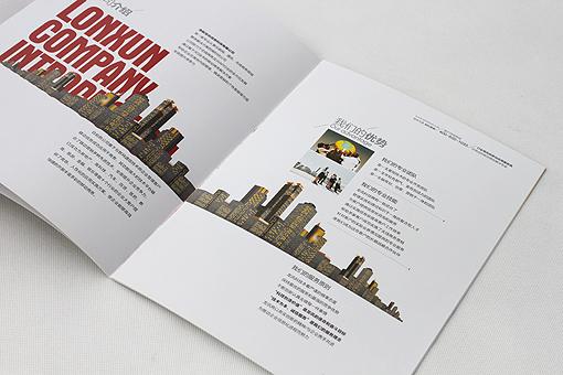 画册设计怎么样做才能给消费者留下深刻的印象