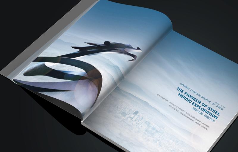 画册优秀案例欣赏如何选择?怎么设计好一本企业画册?