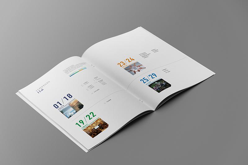 如何做画册设计 怎么更好地展现风采