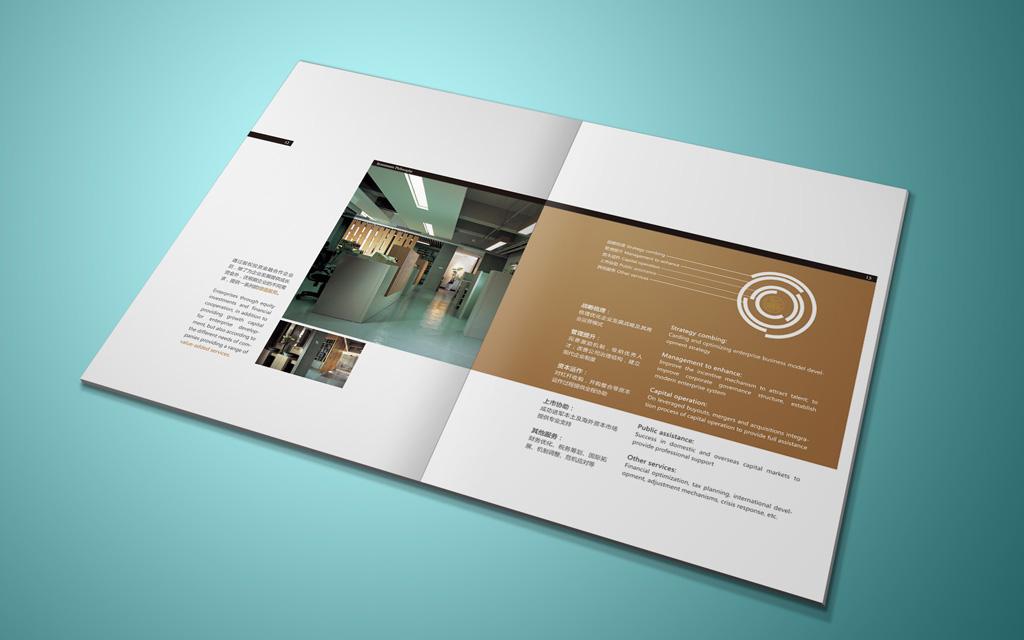 设计画册一般多少钱,跟哪些因素有关