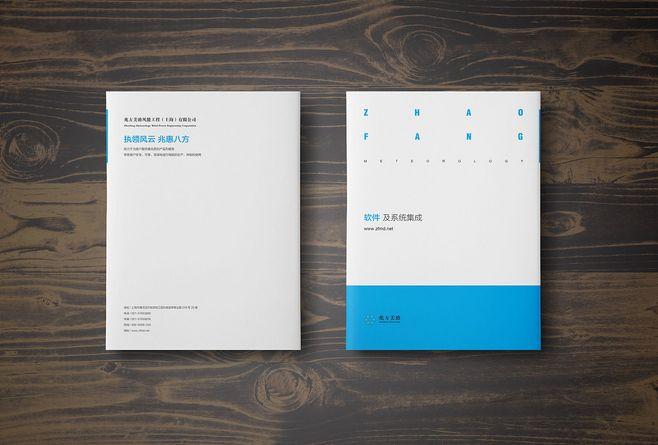 书籍封面封底设计图片素材哪里可以找到?设计要点有哪些?