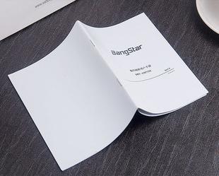 产品目录设计哪家好?古柏广告设计是你最好的选择
