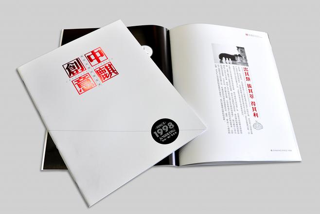 创意画册设计哪家好?古柏广告设计会让你眼前一亮