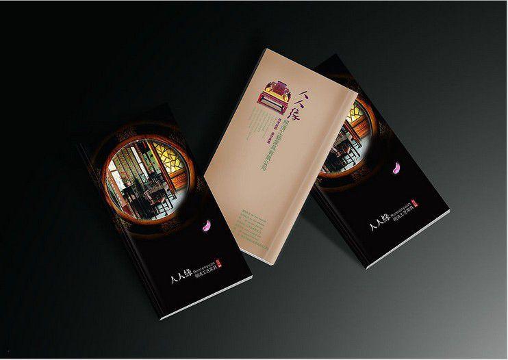 广州 企业宣传册 设计哪家好 打造精品的视觉效果