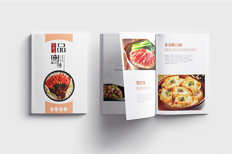 餐饮画册设计的设计要点