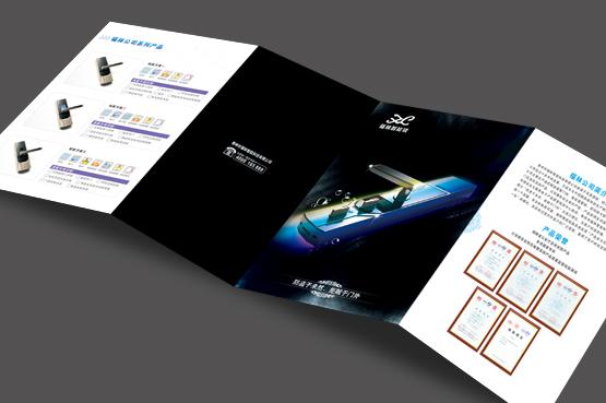 产品彩页设计费用是多少 产品彩页设计原则是什么