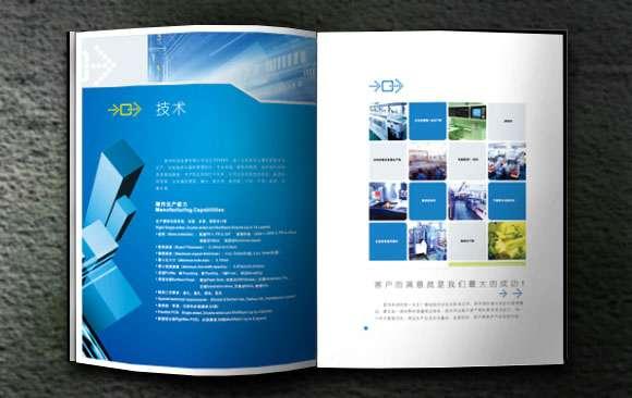 广州哪家彩页做的比较好?彩页设计有哪些分类?