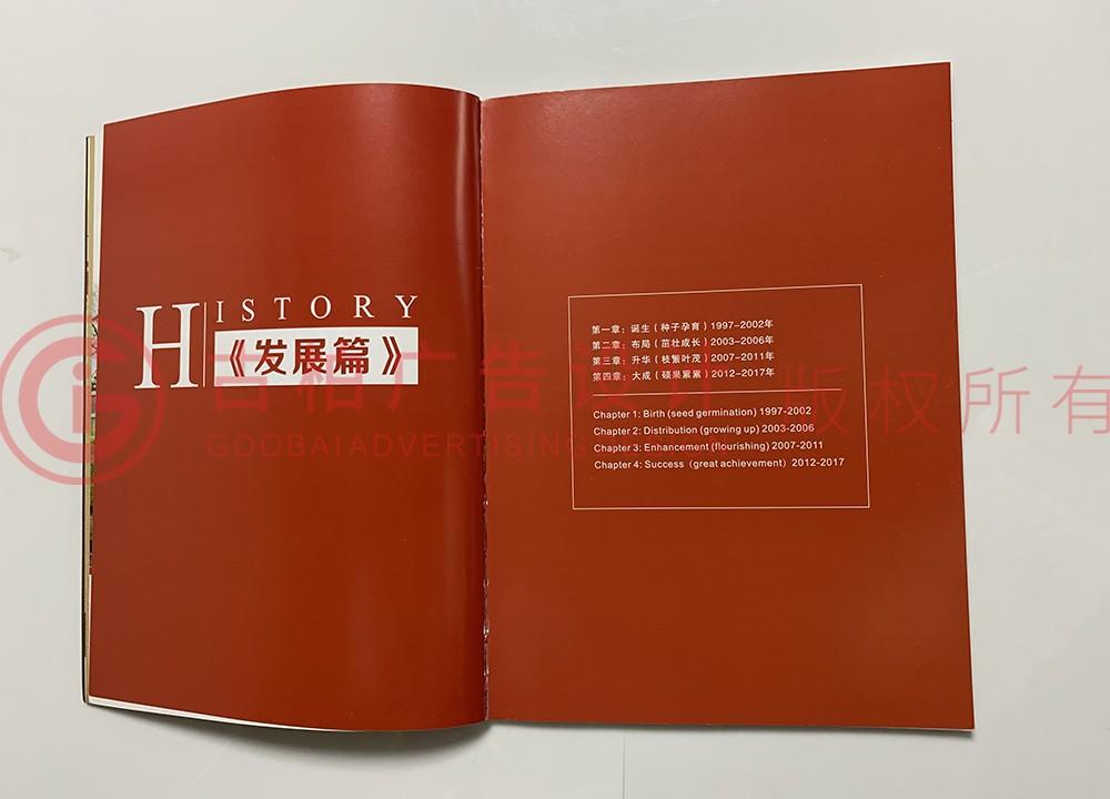 同事纪念册设计要点有哪些?