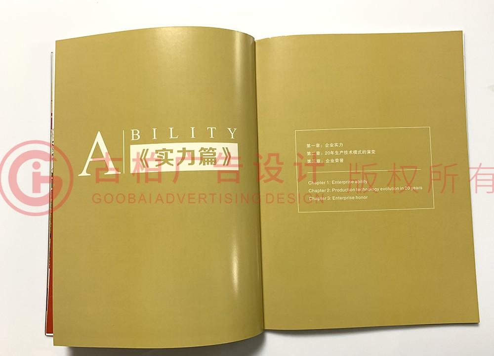 同事纪念册材质种类