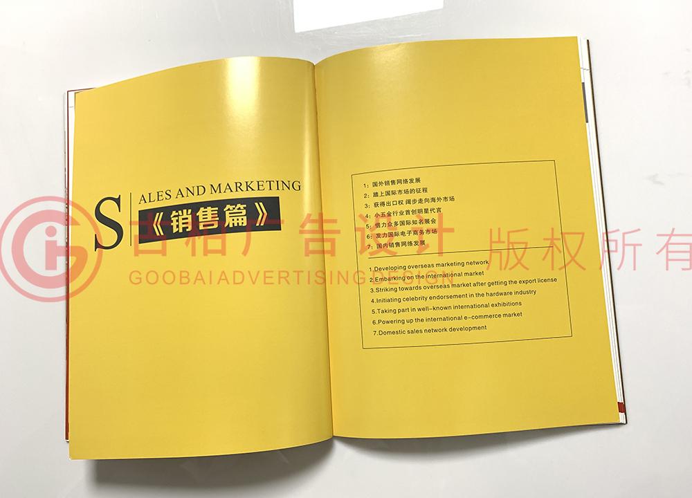 毕业四十年纪念册设计制作方法是什么?