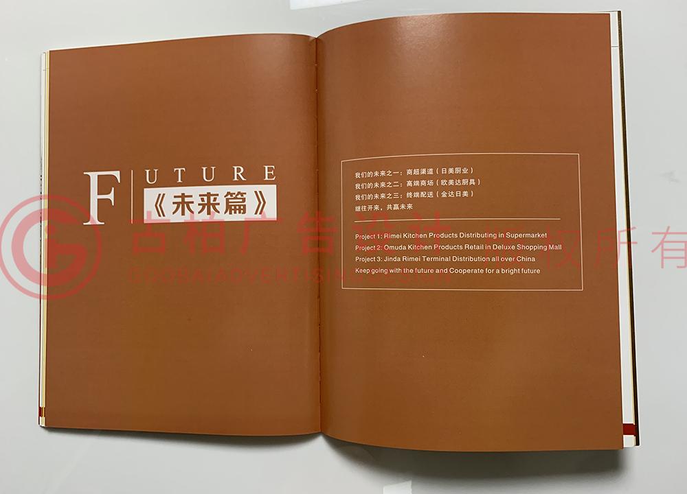 纪念册设计封面设计制作