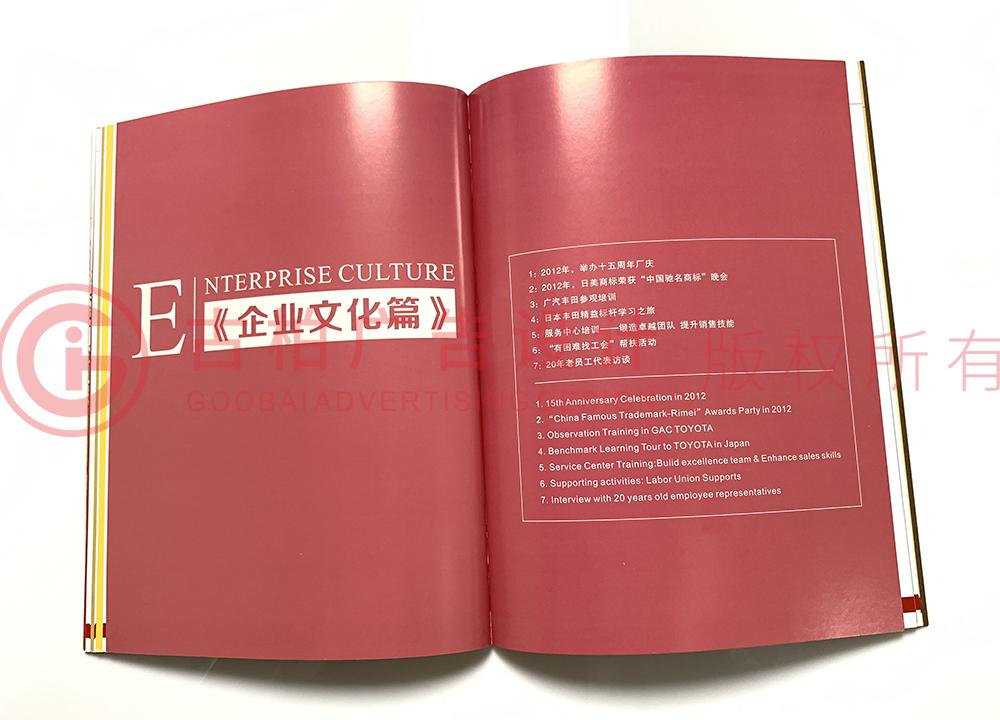 一周年纪念册怎么设计