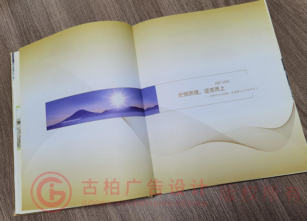 做纪念册的设计公司,选哪家