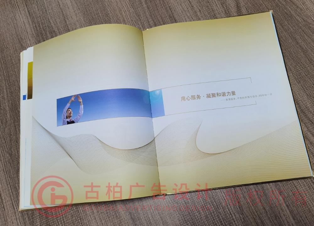 企业纪念册设计要注意什么?纪念册设计排版注意事项